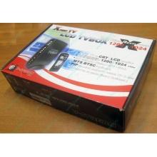 Внешний TV tuner KWorld V-Stream Xpert TV LCD TV BOX VS-TV1531R (без БП!) - Керчь