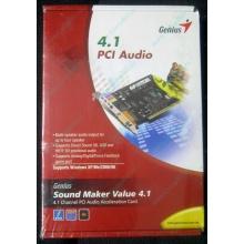 Звуковая карта Genius Sound Maker Value 4.1 в Керчи, звуковая плата Genius Sound Maker Value 4.1 (Керчь)