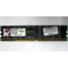 Серверная память 1Gb DDR Kingston в Керчи, 1024Mb DDR1 ECC pc-2700 CL 2.5 Kingston (Керчь)