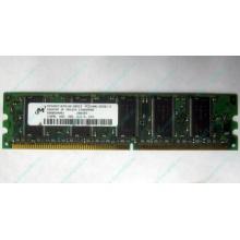 Серверная память 128Mb DDR ECC Kingmax pc2100 266MHz в Керчи, память для сервера 128 Mb DDR1 ECC pc-2100 266 MHz (Керчь)