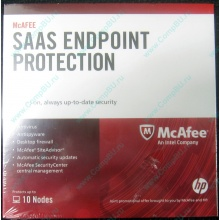Антивирус McAFEE SaaS Endpoint Pprotection For Serv 10 nodes (HP P/N 745263-001) - Керчь