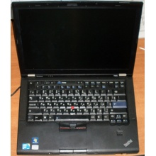"Ноутбук Lenovo Thinkpad T400S 2815-RG9 (Intel Core 2 Duo SP9400 (2x2.4Ghz) /2048Mb DDR3 /no HDD! /14.1"" TFT 1440x900) - Керчь"