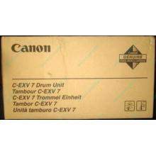 Фотобарабан Canon C-EXV 7 Drum Unit (Керчь)