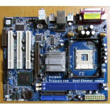 Материнская плата ASRock P4i65G socket 478 (без задней планки-заглушки)  (Керчь)