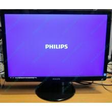 """Монитор Б/У 22"""" Philips 220V4LAB (1680x1050) multimedia (Керчь)"""
