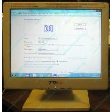 "POS-монитор 8.4"" TFT OTEK OT84NA (Керчь)"