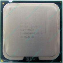 Процессор Б/У Intel Core 2 Duo E8200 (2x2.67GHz /6Mb /1333MHz) SLAPP socket 775 (Керчь)