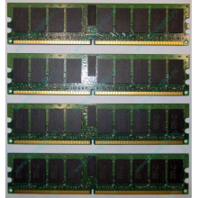 IBM OPT:30R5145 FRU:41Y2857 4Gb (4096Mb) DDR2 ECC Reg memory (Керчь)