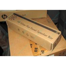 Динамики HP EE418AA для мониторов HP в Керчи, купить HP EE418AA в Керчи, цена EE418AA (Керчь)