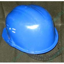 Синяя защитная каска Исток КАС002С Б/У в Керчи, синяя строительная каска БУ (Керчь)