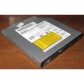 Slim DVD-CDRW Sony CRX850E (Керчь)