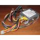 AC-063-3A в Керчи, корзина HP AC-063-3A для DL160 G6 (Керчь)