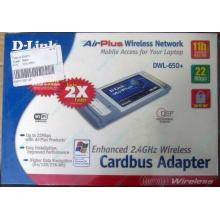 Wi-Fi адаптер D-Link AirPlus DWL-G650+ для ноутбука (Керчь)