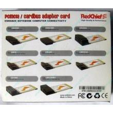 Serial RS232 (2 COM-port) PCMCIA адаптер Byterunner CB2RS232 (Керчь)